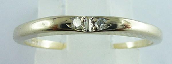 Weissgoldring  585/-, 2 Diamanten zusammen 0,01ct. WP 8/8,  Groesse 17mm, nicht aenderbar, Einzelstueck