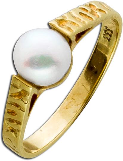 Damen Ring Gold 333 japanische Akoya Perle rose Lustre antik